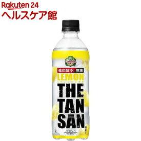 カナダドライ ザ・タンサン レモン PET(490ml*24本入)【カナダドライ】