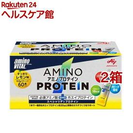 アミノバイタル アミノプロテイン レモン味(4.5g*60本入*2個セット)【アミノバイタル(AMINO VITAL)】
