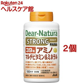 ディアナチュラ ストロング39 アミノ マルチビタミン&ミネラル 100日分(300粒*2コセット)【Dear-Natura(ディアナチュラ)】