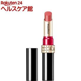 資生堂 マキアージュ ドラマティックルージュN BE771(2.2g)【マキアージュ(MAQUillAGE)】