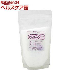 ねば塾 クエン酸(500g)