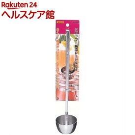 シロップ・梅酒レードル(60ml)【パール金属】