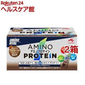 アミノバイタル アミノプロテイン チョコレート味(60本入*2コセット)【アミノバイタル(AMINO VITAL)】