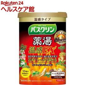 薬湯バスクリン 温感EX(600g)【バスクリン】[入浴剤]