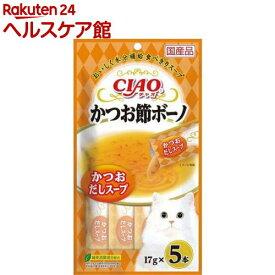 いなば チャオ かつお節ボーノ かつおだしスープ(17g*5本入)【チャオシリーズ(CIAO)】