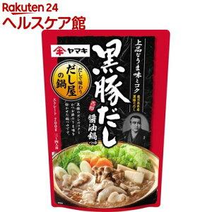 ヤマキ 黒豚だし 醤油鍋つゆ(700g)【ヤマキ】