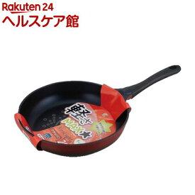 キラライト フライパン26cm KR-8309(1コ入)【キラライト】