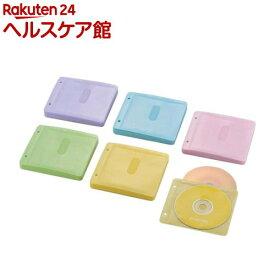 エレコム ブルーレイ・CD・DVD対応不織布ケース CCD-NBWB120ASO(1パック)【エレコム(ELECOM)】