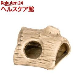 古木丸太 ミニ(1コ入)