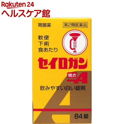 【第2類医薬品】セイロガン糖衣A(84錠入)【正露丸】