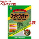 猫砂 スーパーウッディー(13L*4コセット)