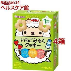 和光堂 1歳からのおやつ+DHA いちごみるくクッキー(48g(16g*3袋入)*4コセット)【more20】