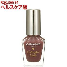 キャンメイク(CANMAKE) カラフルネイルズ N15(1個)【キャンメイク(CANMAKE)】