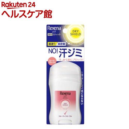 レセナ ドライシールドパウダースティック フルーティフローラル(20g)【REXENA(レセナ)】