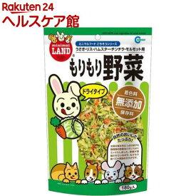 ミニマルフード もりもり野菜(180g)【more20】【ミニマルフード】