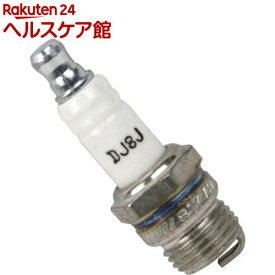 リョービ 点火プラグ AD82015 DJ8J(1個)【リョービ(RYOBI)】