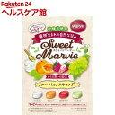 スウィートマービー フルーツミックスキャンディ(49g)【マービー(MARVIe)】