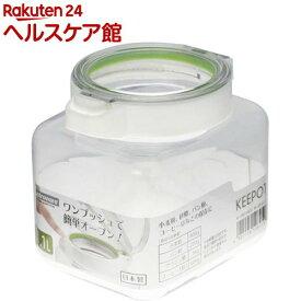 ラストロウェア キーポット 1.1 WG A-1082(1100ml)【ラストロウェア】