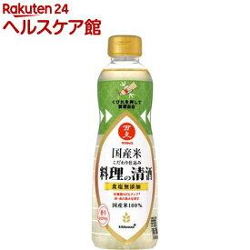 マンジョウ 国産米こだわり仕込み 料理の清酒(500ml)