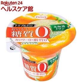 トリプルゼロ おいしい糖質ゼロ 北海道メロン(195g*6個)【spts3】【たらみ】