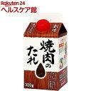 創味 焼肉のたれ(320g)【more30】