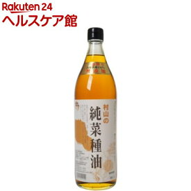 村山の純菜種油 無添加一番搾り(国産なたね油)(820g)【spts4】【村山製油】