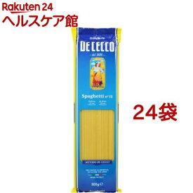 ディチェコ No.12 スパゲッティ(500g*24袋セット)【ディチェコ(DE CECCO)】[パスタ]