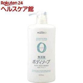 ファーマアクト 無添加ボディソープ ボトル(600ml)【ファーマアクト】