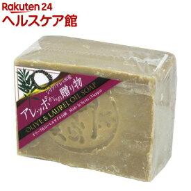 アレッポからの贈り物 ローレルオイル配合石鹸(190g)【spts7】【アレッポからの贈り物】