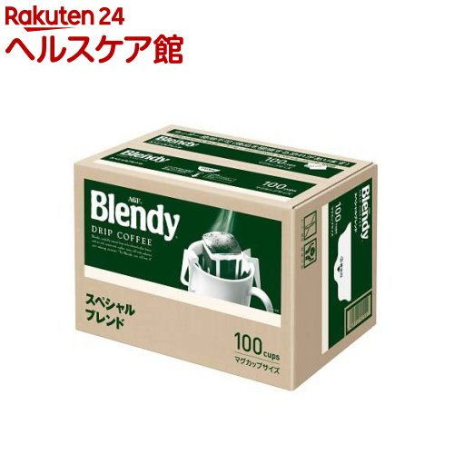 ブレンディ レギュラー コーヒー ドリップパック スペシャル ブレンド(7g*100袋入)【ブレンディ(Blendy)】