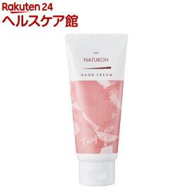 パックスナチュロン ハンドクリーム(70g)【パックスナチュロン(PAX NATURON)】