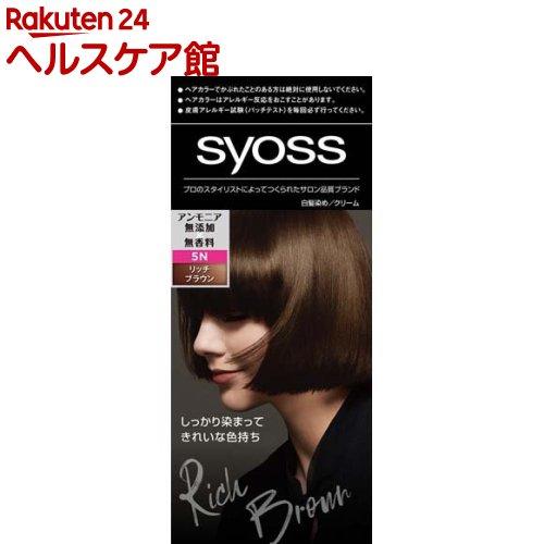 サイオス ヘアカラー C 5-N リッチブラウン(1セット)【サイオス(syoss)】
