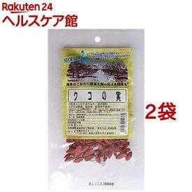 ネオファーム クコの実(40g*2袋セット)【NEOFARM(ネオファーム)】