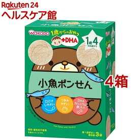 和光堂 1歳からのおやつ+DHA 小魚ポンせん(9g(3g*3袋入)*4コセット)【more20】