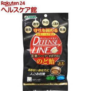 ディフェンスラインのど飴 黒糖ハーブ味(50g)