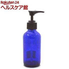 青色ガラスポンプ瓶(120ml)