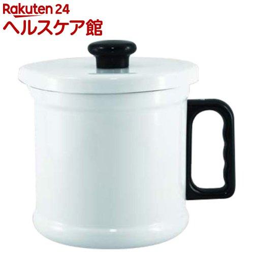1.5L オイルポット ホワイト OP-1.5C・W(1コ入)【送料無料】