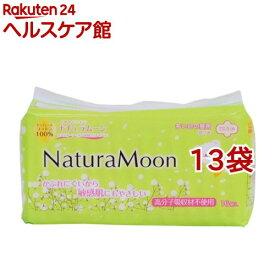 ナチュラムーン 生理用ナプキン 多い日の昼用 羽つき(16個入*13袋セット)【ナチュラムーン】