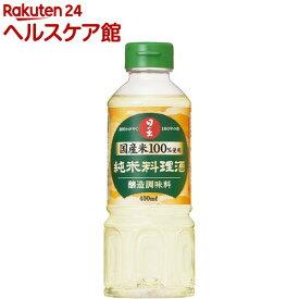 日の出寿 国産米100%使用 純米料理酒(400ml)【more30】【日の出】