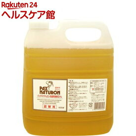 パックスナチュロン 洗濯用液体石けん 詰替用(4L)【パックスナチュロン(PAX NATURON)】