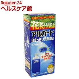 【第3類医薬品】アルガード 目すっきり洗眼薬アルファ(500ml)【アルガード】[花粉対策]