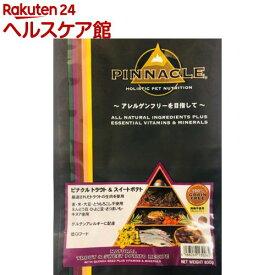 ピナクル トラウト&スイートポテト(800g)【ピナクル】[ドッグフード]