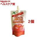 飲むこんにゃくゼリー クラッシュタイプ りんご(130g*2コセット)【more30】【フルーツバスケット】