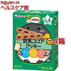 和光堂 1歳からのおやつ+DHA 豆乳ココアクッキー(58g(2本*6袋入)*4コセット)【more20】