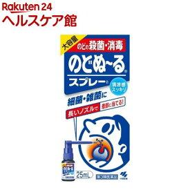 【第3類医薬品】小林製薬 のどぬ〜るスプレー大容量(25ml)【のどぬ〜る(のどぬーる)】