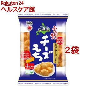 ふんわり名人 北海道チーズもち(66g*2コセット)【越後製菓】