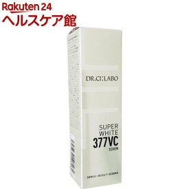 ドクターシーラボ スーパーホワイト377VC(18g)【ドクターシーラボ(Dr.Ci:Labo)】