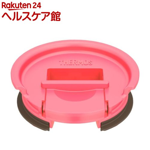 サーモス タンブラー用フタ S ピンク JDA リッド S P(1コ入)【サーモス(THERMOS)】