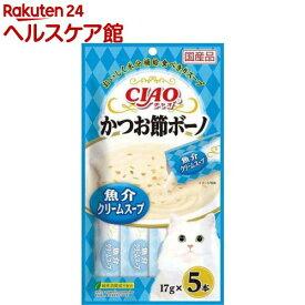 いなば チャオ かつお節ボーノ 魚介クリームスープ(17g*5本入)【チャオシリーズ(CIAO)】