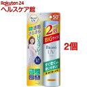 ビオレ UV 速乾さらさらスプレー SPF50+ 大容量(150g*2個セット)【ビオレ】